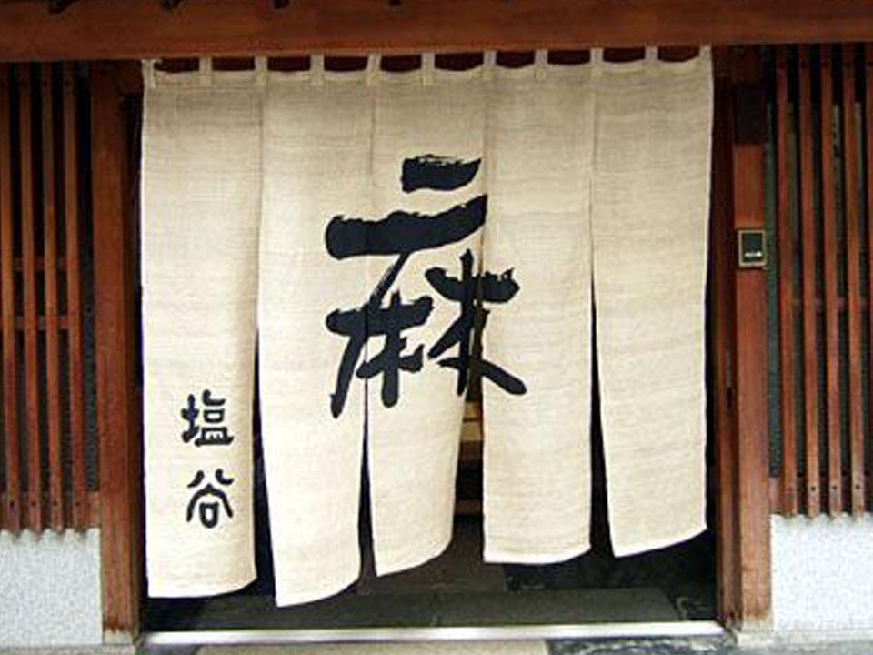 shiatsu wa